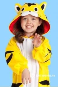 Кигуруми детский «Тигр желтый»